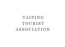 타이핑관광협회